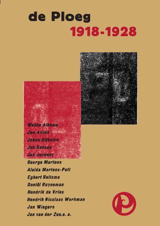 DVD-cover De Ploeg