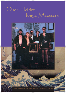 DVD-cover OHJM